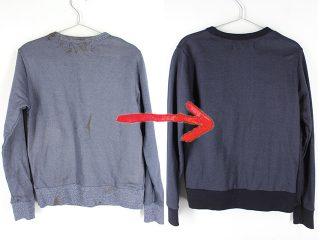 落ちないシミのついた服の染め替え