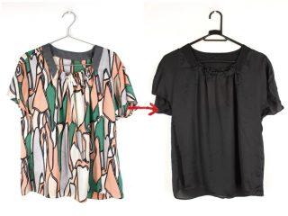 ポリエステル素材の洋服の染め替え